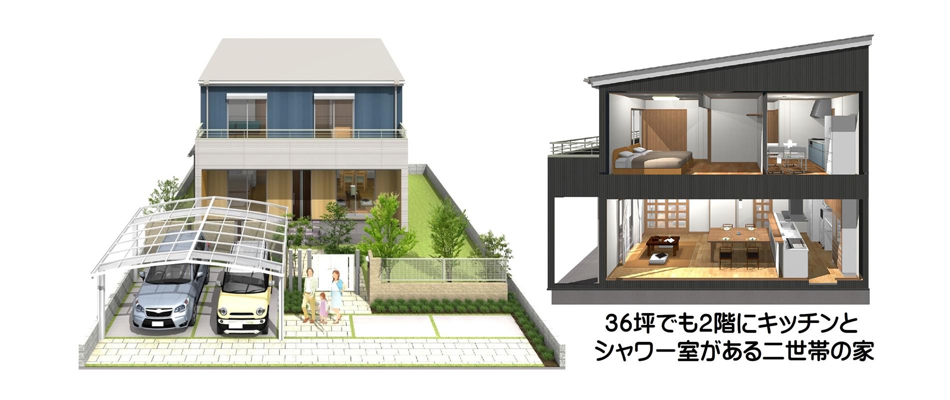佐賀県 注文住宅 暮らし易い 間取り 3D設計
